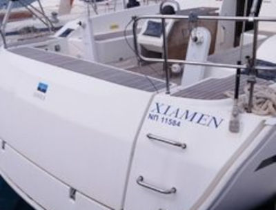 Bavaria-Cruiser-51-Xiamen-237x330.FINAL